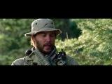 Выживший  Lone Survivor (трейлер)