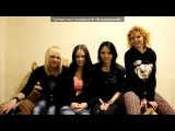 «Ранетки)» под музыку Нюша - Красивая Пара (NEW 2011). Picrolla
